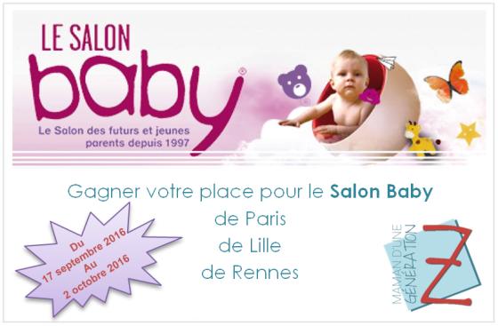 mdgz-salon-baby